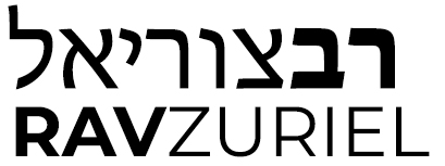 Rav Zuriel | The Official Website